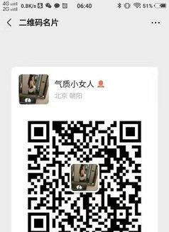 气质精致女王 - Transsexual escort in Shanghai Photo 7 of 7
