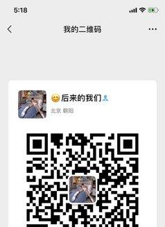 阳光翘臀少帅 - Male escort in Hangzhou Photo 7 of 8