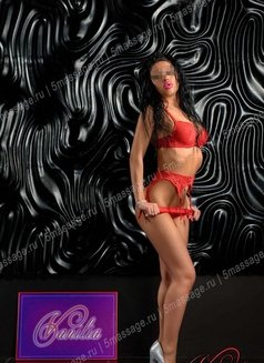 Afrodita - masseuse in Moscow Photo 1 of 8