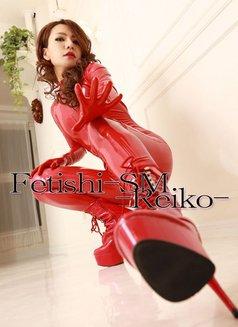 Domina Reiko - dominatrix in Osaka Photo 2 of 5