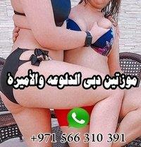 Ghazal & Muhra threesome available in du - escort in Dubai