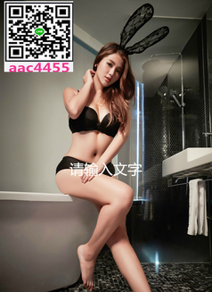 Girl Who Appears in a Dream, Annie - escort in Taipei Photo 1 of 1