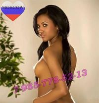 Helly - escort in Moscow