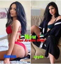 HOT MOROCCO Amira&Leyla 🇲🇦 Dubai - escort in Dubai