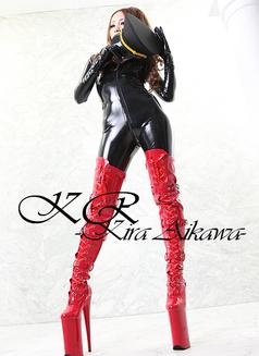 Mistress Kira Aikawa - dominatrix in Osaka Photo 3 of 7