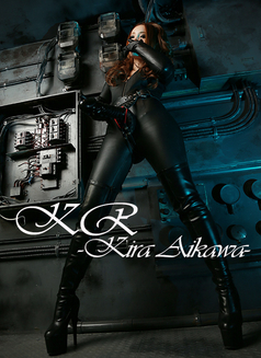 Mistress Kira Aikawa - dominatrix in Osaka Photo 1 of 7