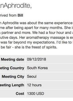 Korean Healer Companion - escort in Seoul Photo 26 of 27