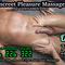 Massage Blindfolded Examination HotStone - masseur in Melbourne