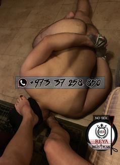 Mistress Reya - 5 days in Bah - escort in Dammam Photo 13 of 14