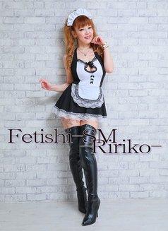 Mistress Ririko - escort in Osaka Photo 2 of 5