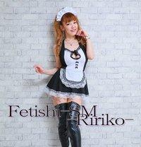 Mistress Ririko - escort in Osaka