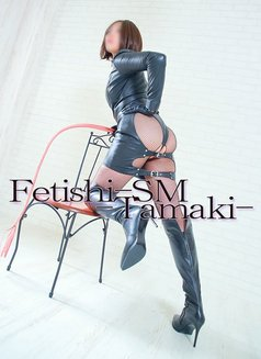 Mistress Tamaki - dominatrix in Osaka Photo 1 of 5