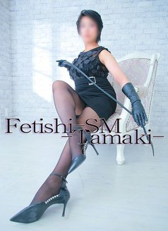 Mistress Tamaki - dominatrix in Osaka Photo 2 of 5
