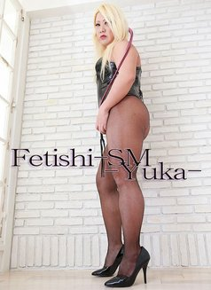 Shemale Mistress Yuka - Transsexual dominatrix in Osaka Photo 3 of 5