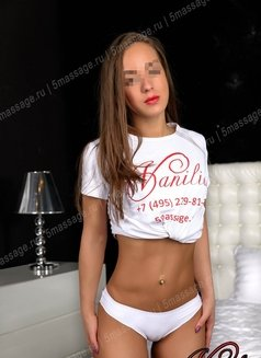 Stefani - masseuse in Moscow Photo 5 of 9