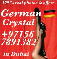 Tall, Blonde, German GFE + Mistress - escort in Dubai