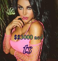 Ts Inna Kardashian Monstercock - Transsexual escort in Singapore